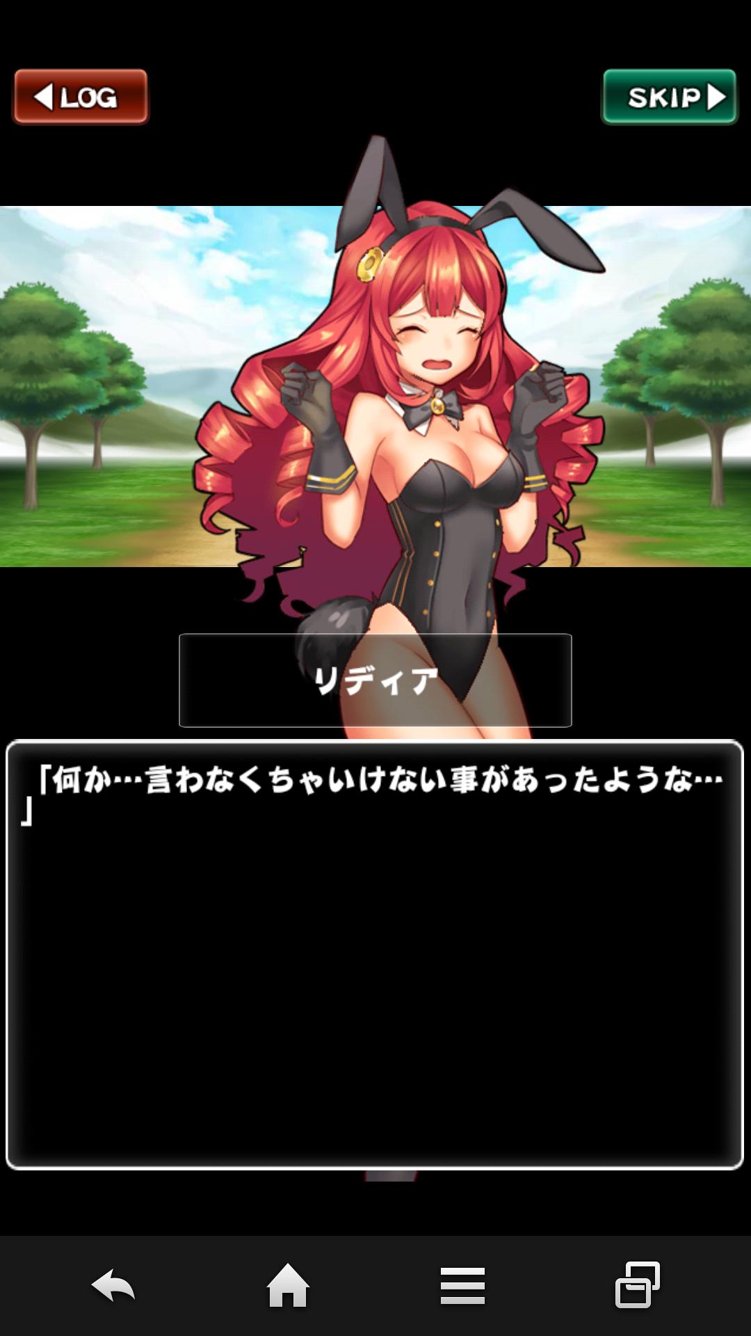 androidアプリ ドラゴンソリティア 〜クロンダイクと神竜の秘宝〜攻略スクリーンショット1