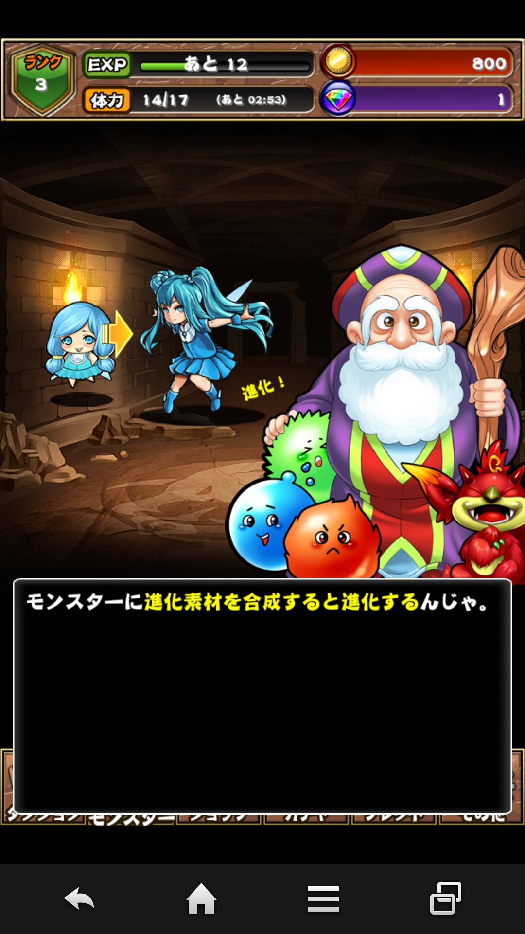 ドラゴンソリティア 〜クロンダイクと神竜の秘宝〜 androidアプリスクリーンショット2