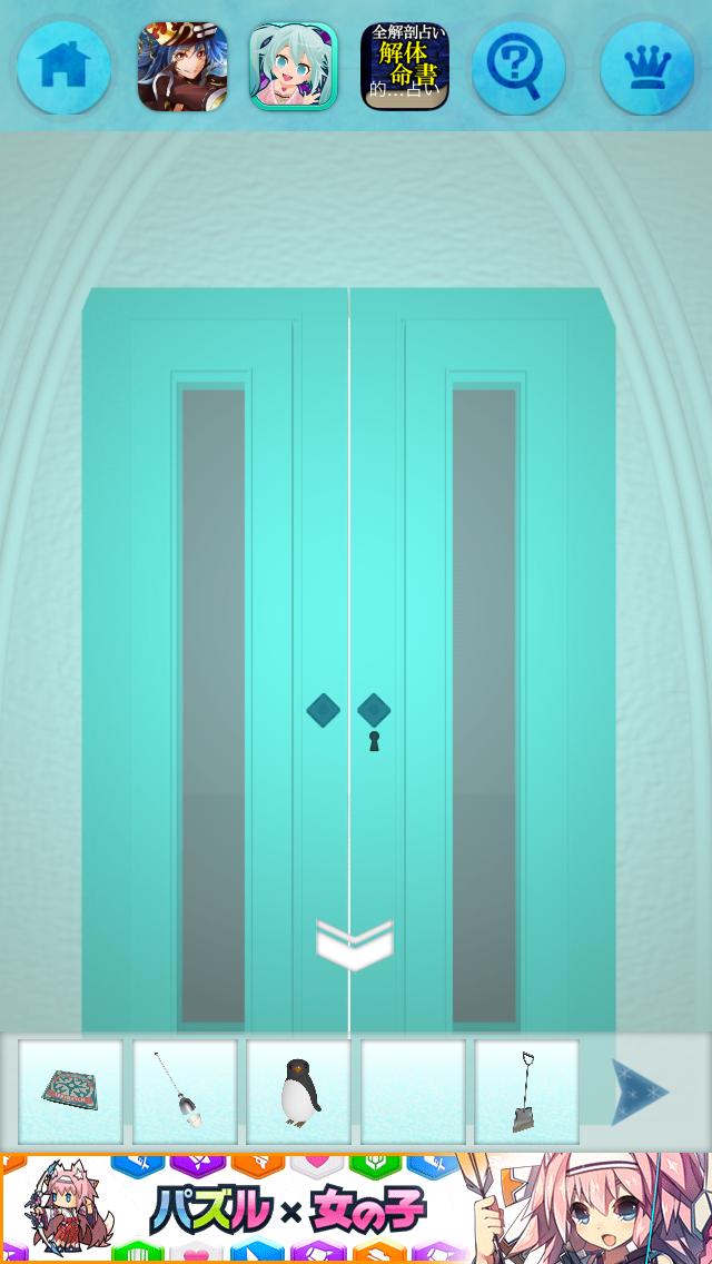 脱出ゲーム ICE ROOM androidアプリスクリーンショット1
