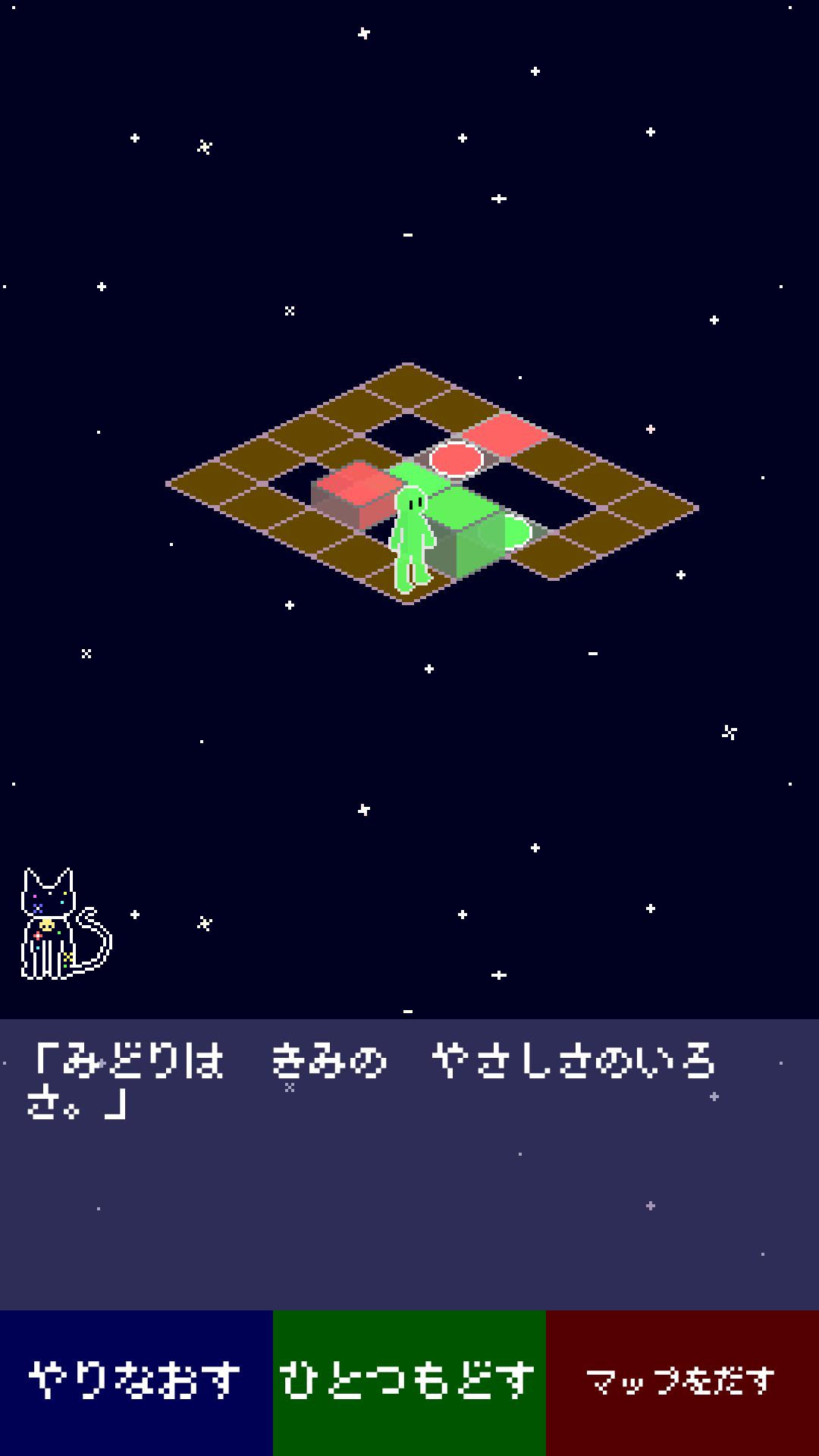 色を操る倉庫番パズル - Color Finder androidアプリスクリーンショット1