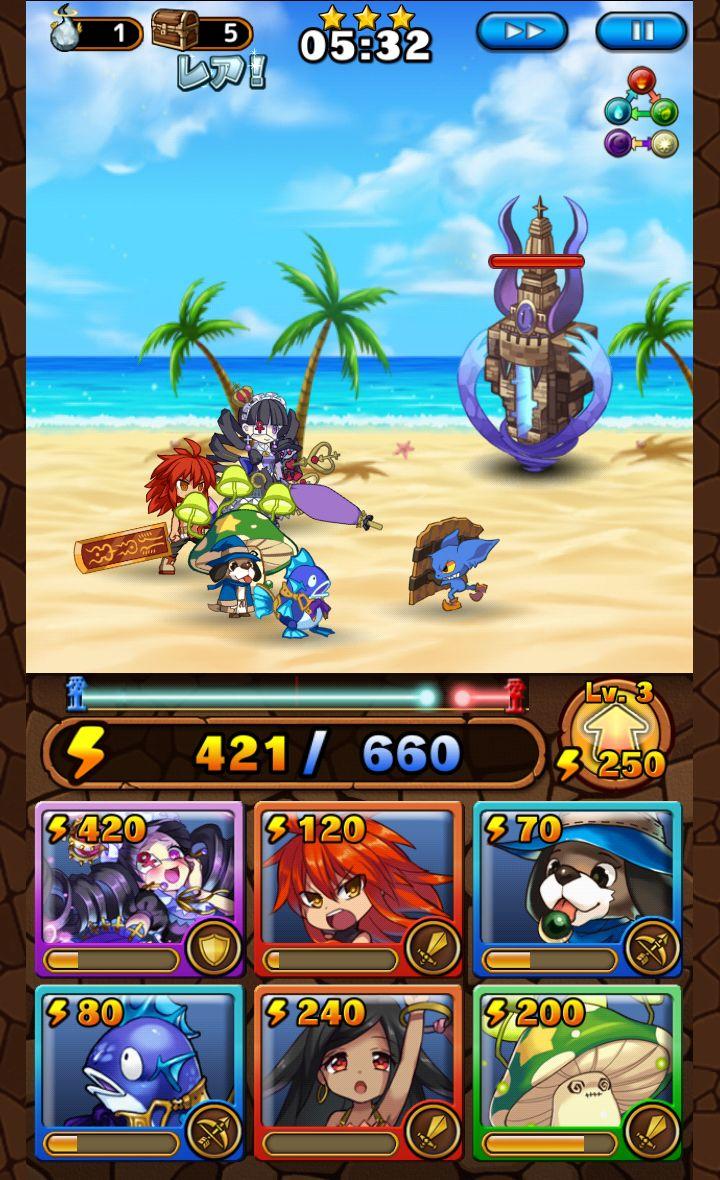 大乱闘!!ドラゴンパレード androidアプリスクリーンショット1