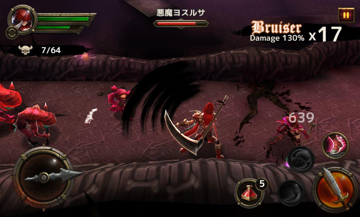 ブレイドの戦士 androidアプリスクリーンショット1