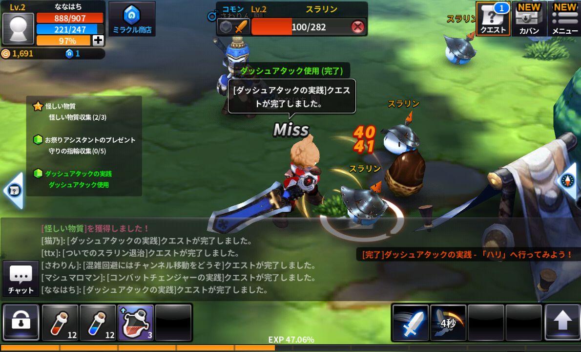 アークスフィア 【再掲載】 androidアプリスクリーンショット1