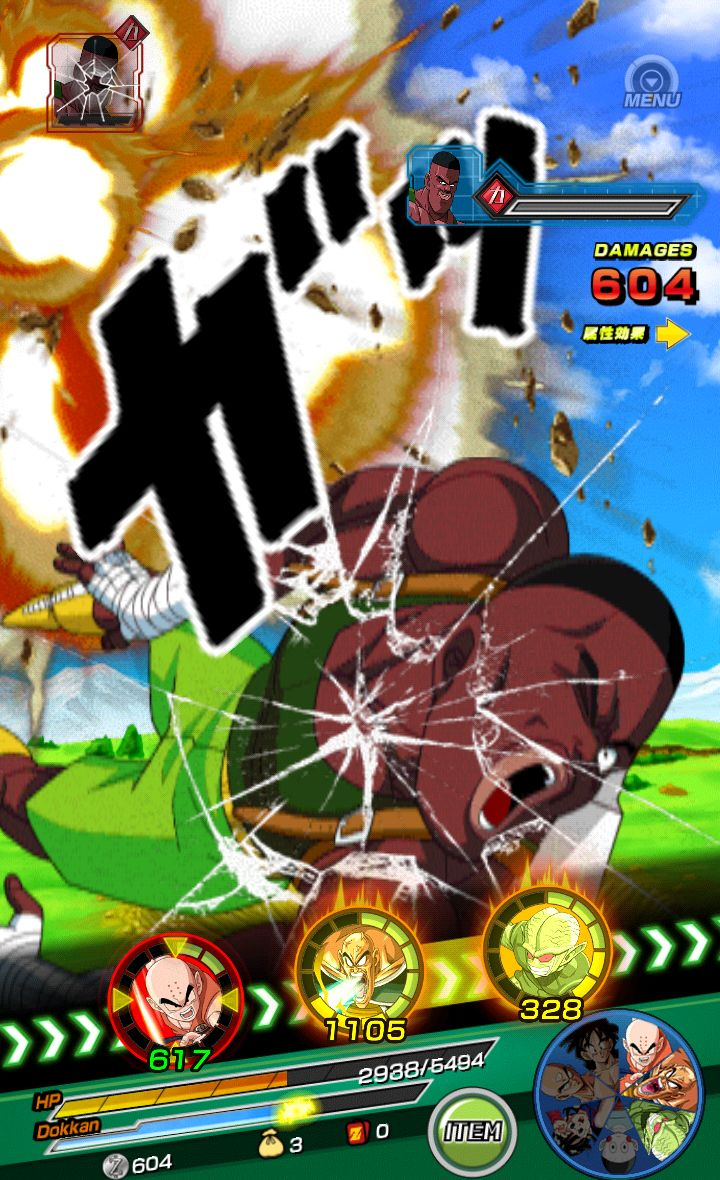 ドラゴンボールZ ドッカンバトル androidアプリスクリーンショット3