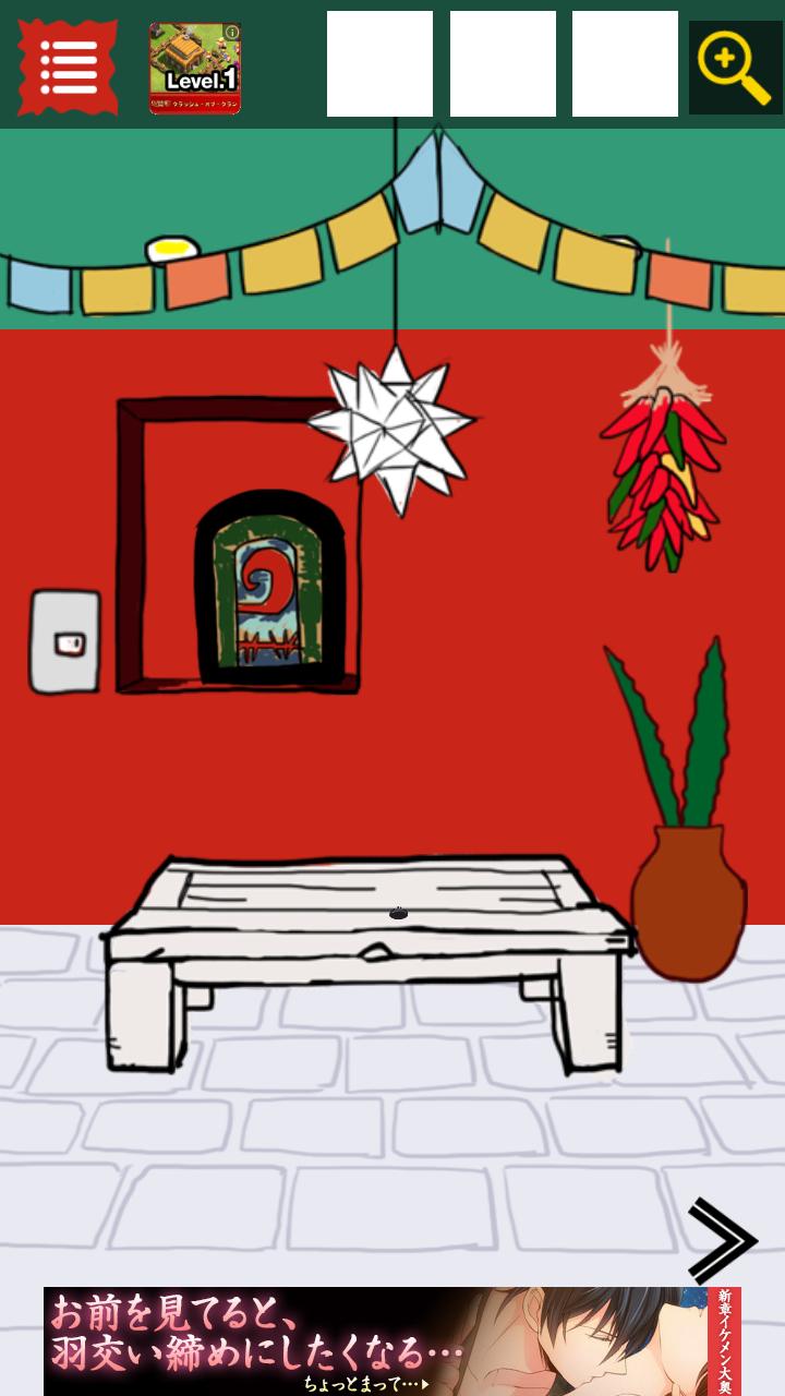 脱出ゲーム REDROOM androidアプリスクリーンショット1