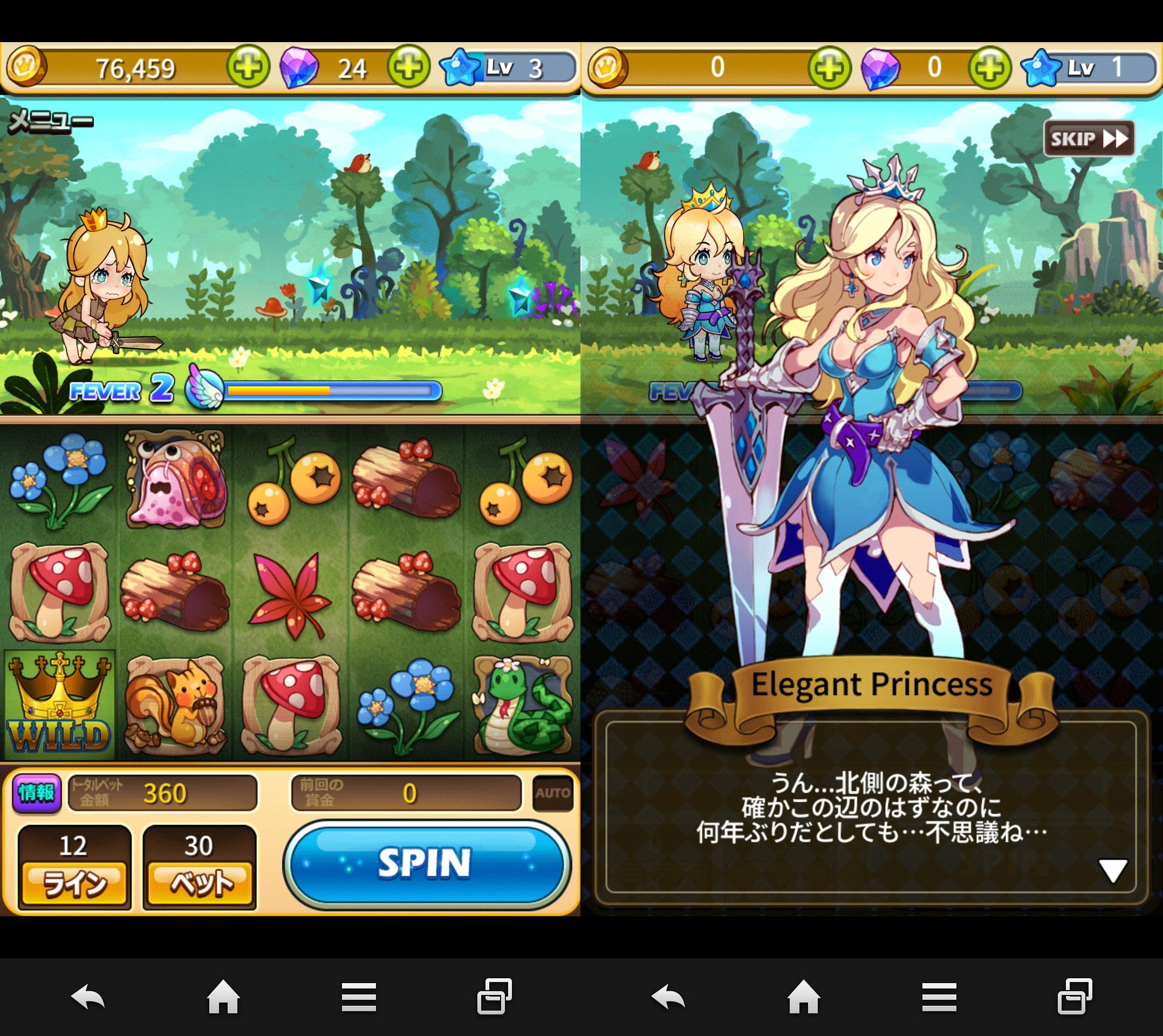 エピックスロットサガ androidアプリスクリーンショット1