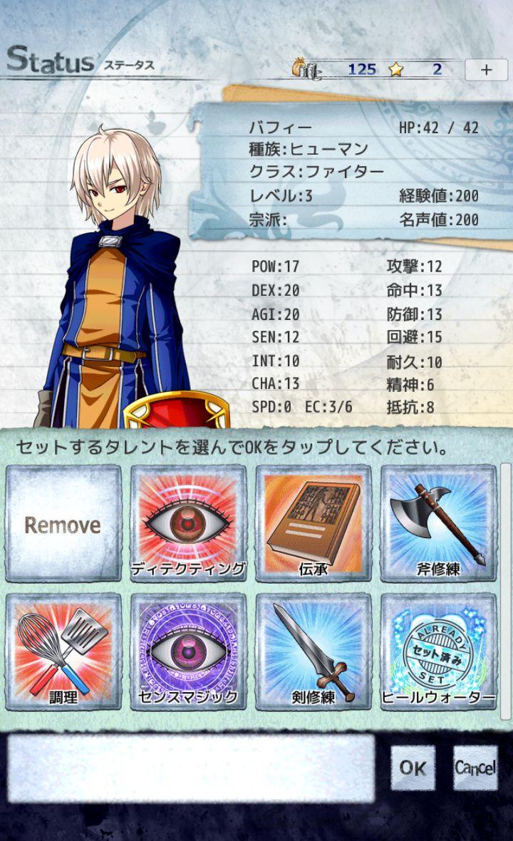 ソウルアンリーシュ androidアプリスクリーンショット3