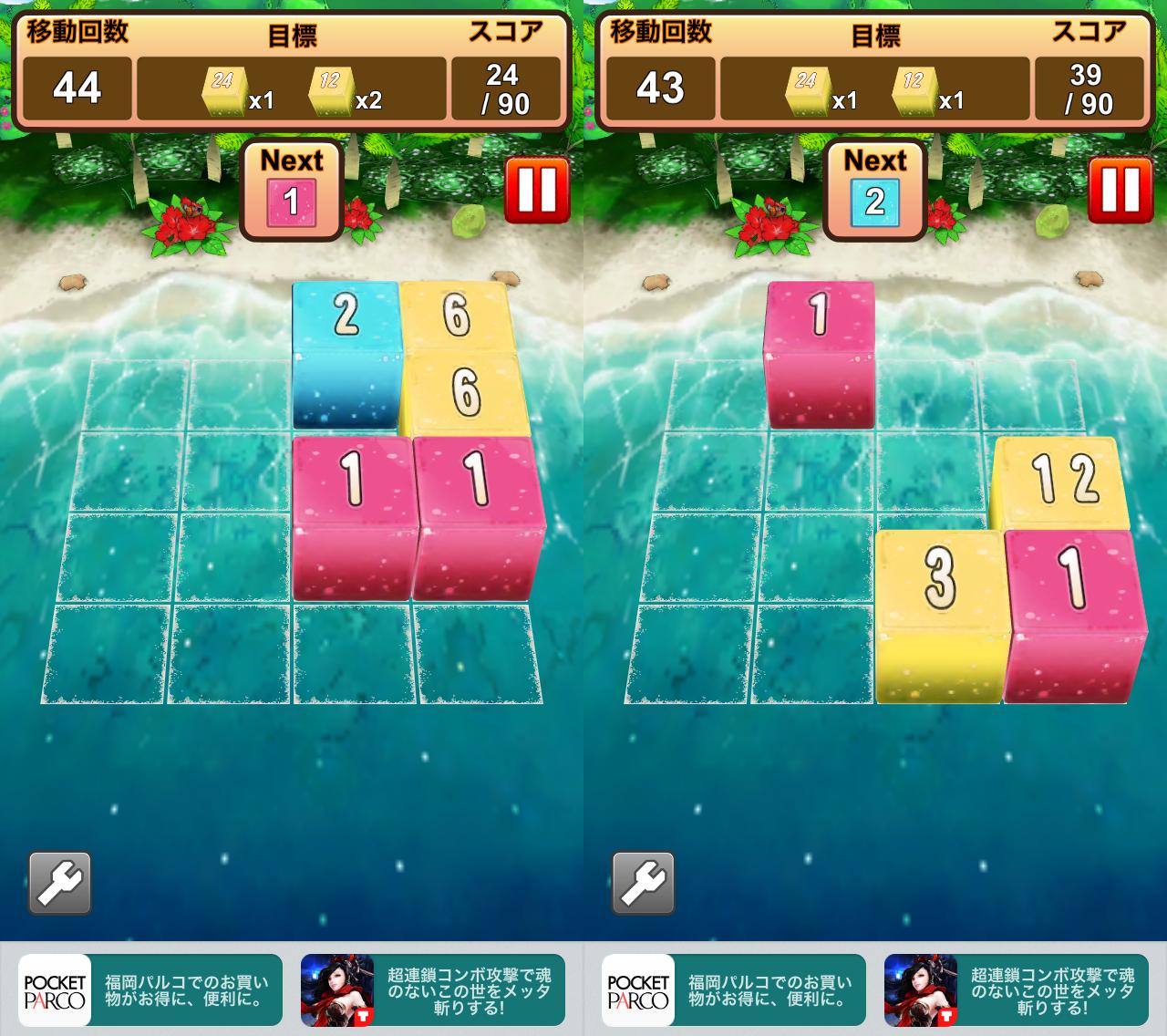 ポップンキューブ(Pop'n Cube) androidアプリスクリーンショット1
