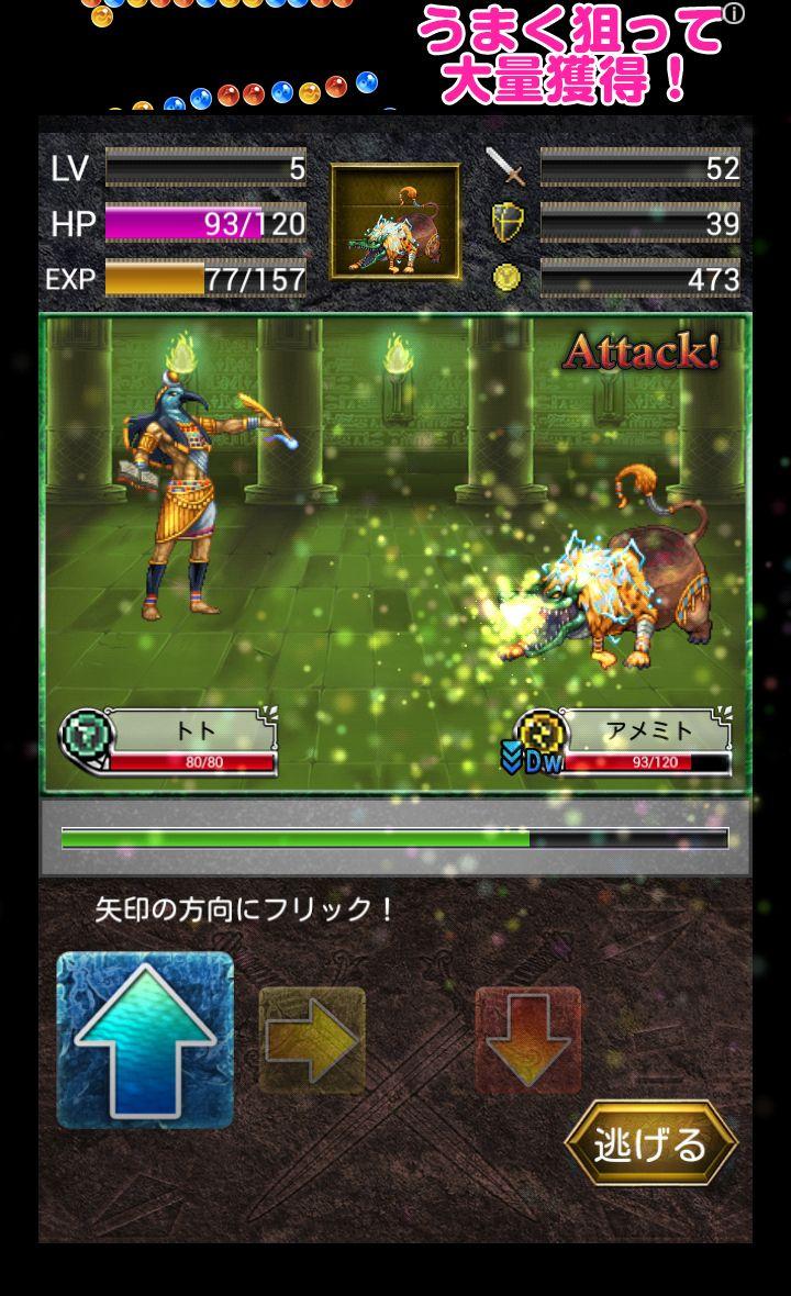 グリモアパピルス androidアプリスクリーンショット1