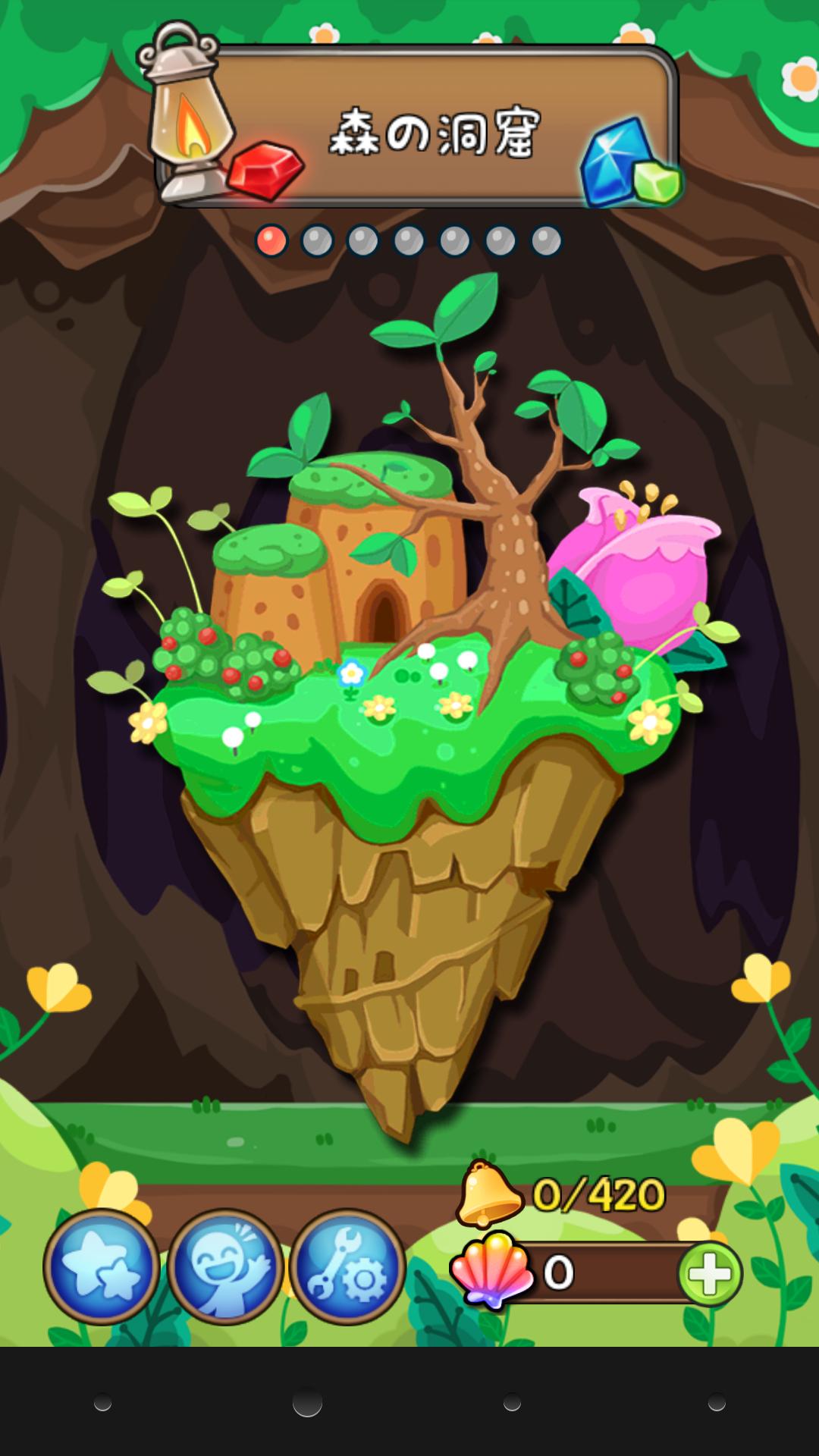 androidアプリ Tiny Gem Hunter攻略スクリーンショット2