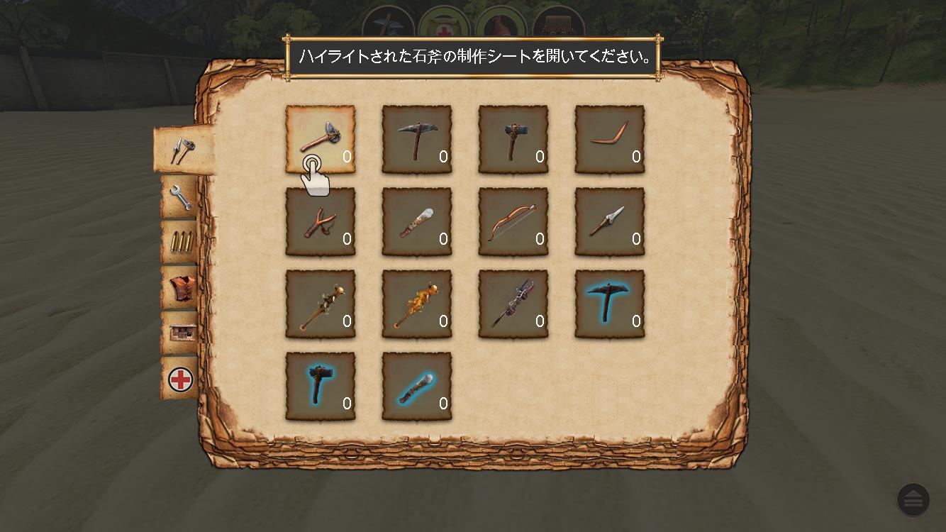 androidアプリ Radiation Island攻略スクリーンショット3
