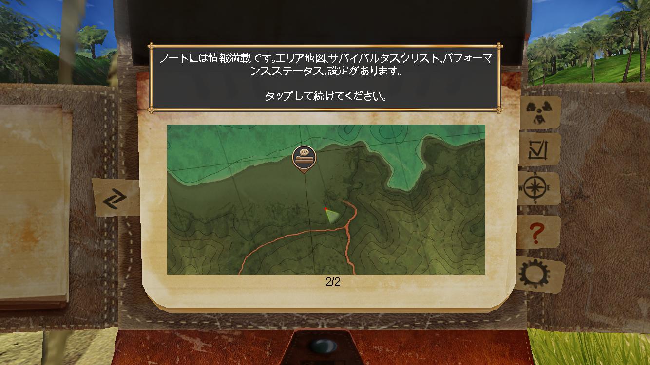 androidアプリ Radiation Island攻略スクリーンショット4