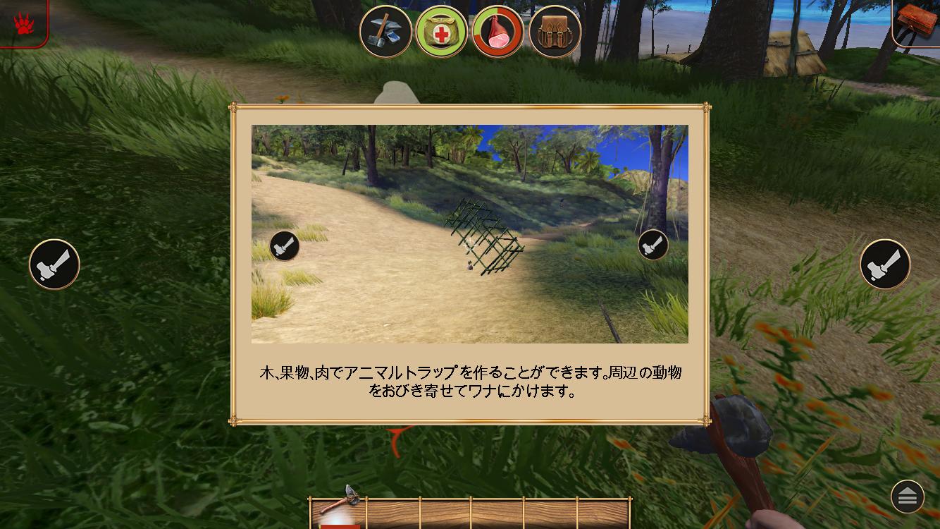 androidアプリ Radiation Island攻略スクリーンショット7