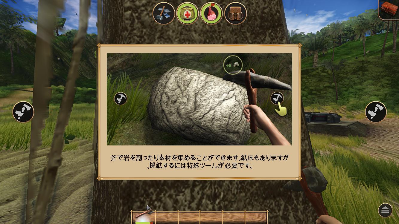 Radiation Island androidアプリスクリーンショット2