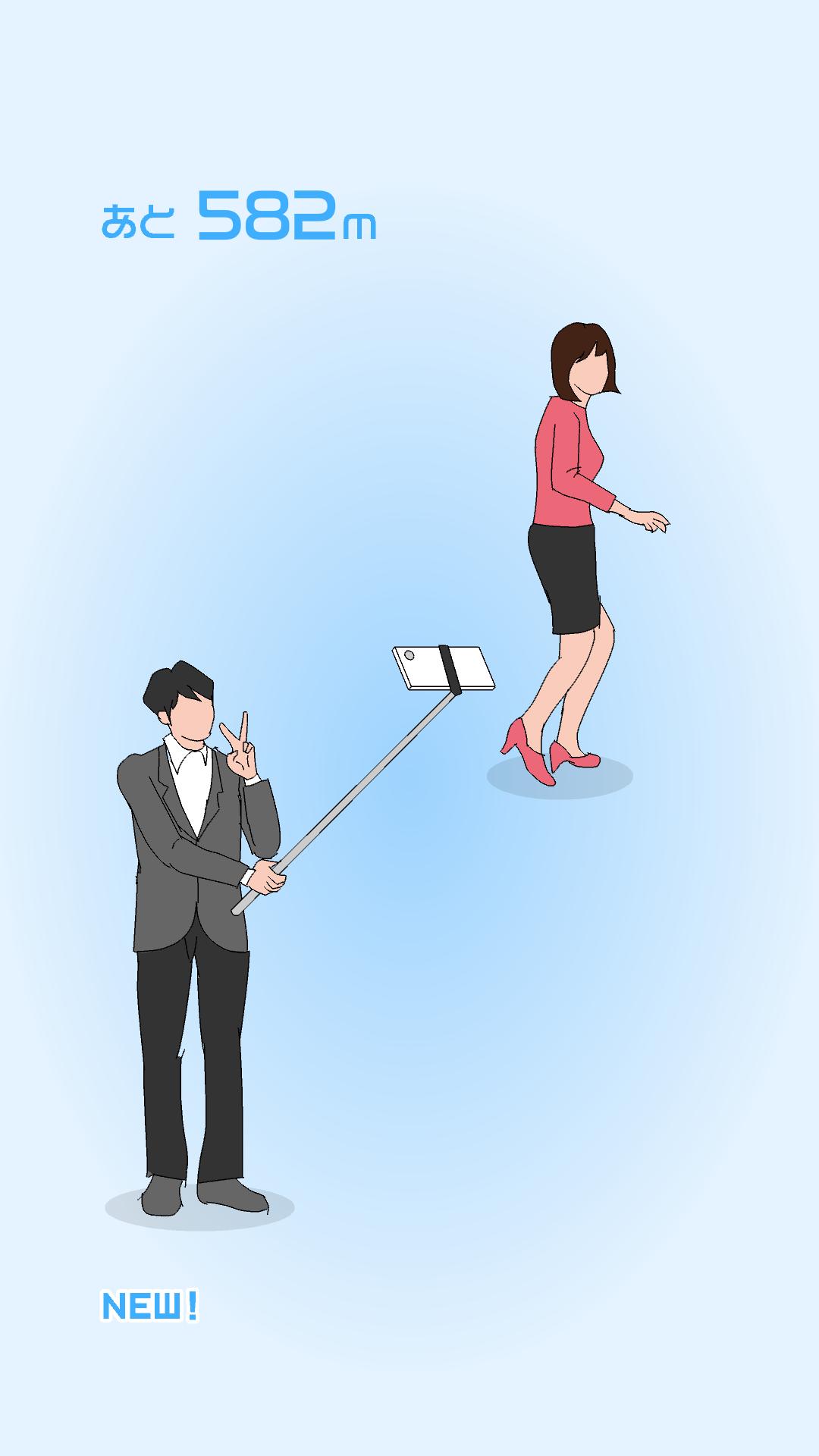 androidアプリ カナちゃんのひみつ攻略スクリーンショット3
