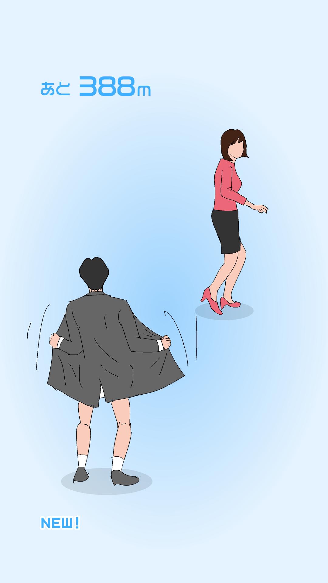 androidアプリ カナちゃんのひみつ攻略スクリーンショット6