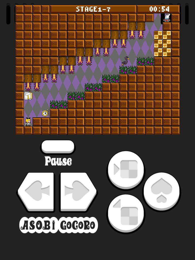 アリスの不思議なクッキーBitter androidアプリスクリーンショット1