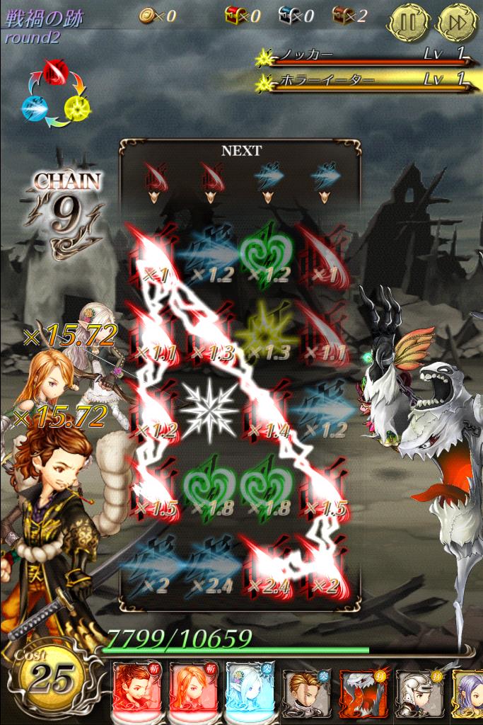 アルカディアの蒼き巫女 androidアプリスクリーンショット1