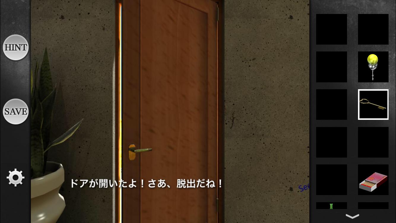 androidアプリ 大きな窓の部屋からの脱出~MILDESCAPE~攻略スクリーンショット7