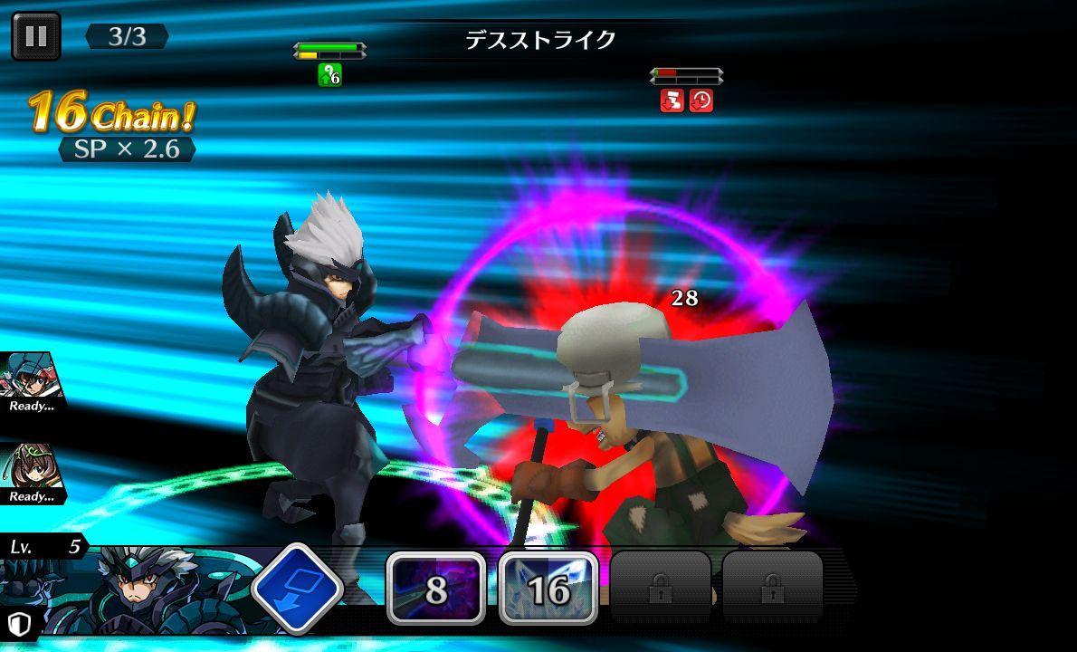 アナザーファンタジーストーリー~復活の戦士たち~ androidアプリスクリーンショット1