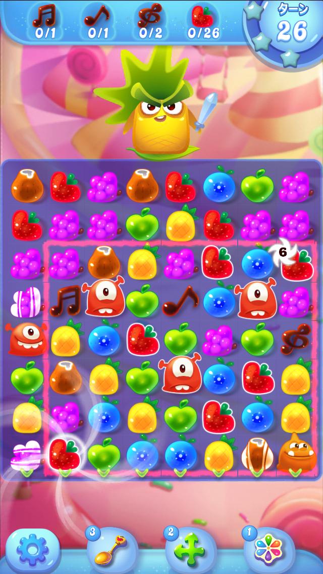 Jolly Jam androidアプリスクリーンショット1