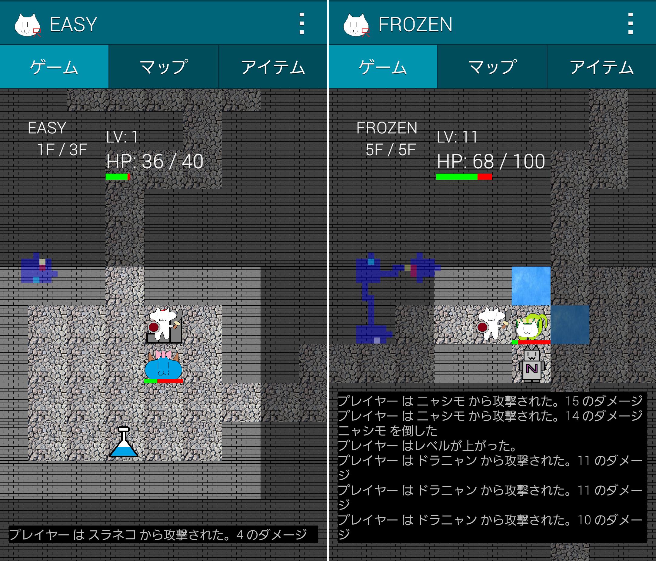 ねこダン androidアプリスクリーンショット1