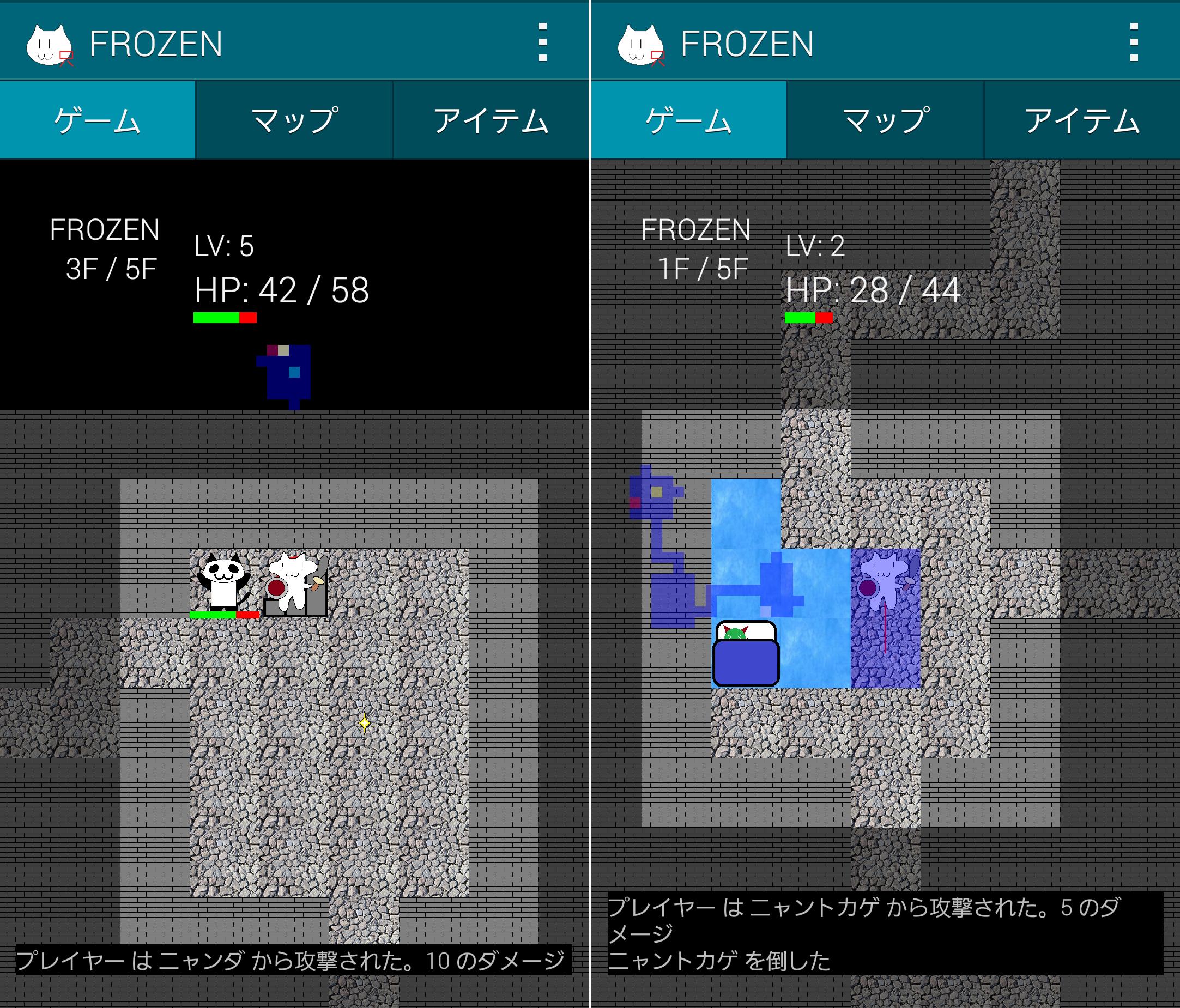 ねこダン androidアプリスクリーンショット3