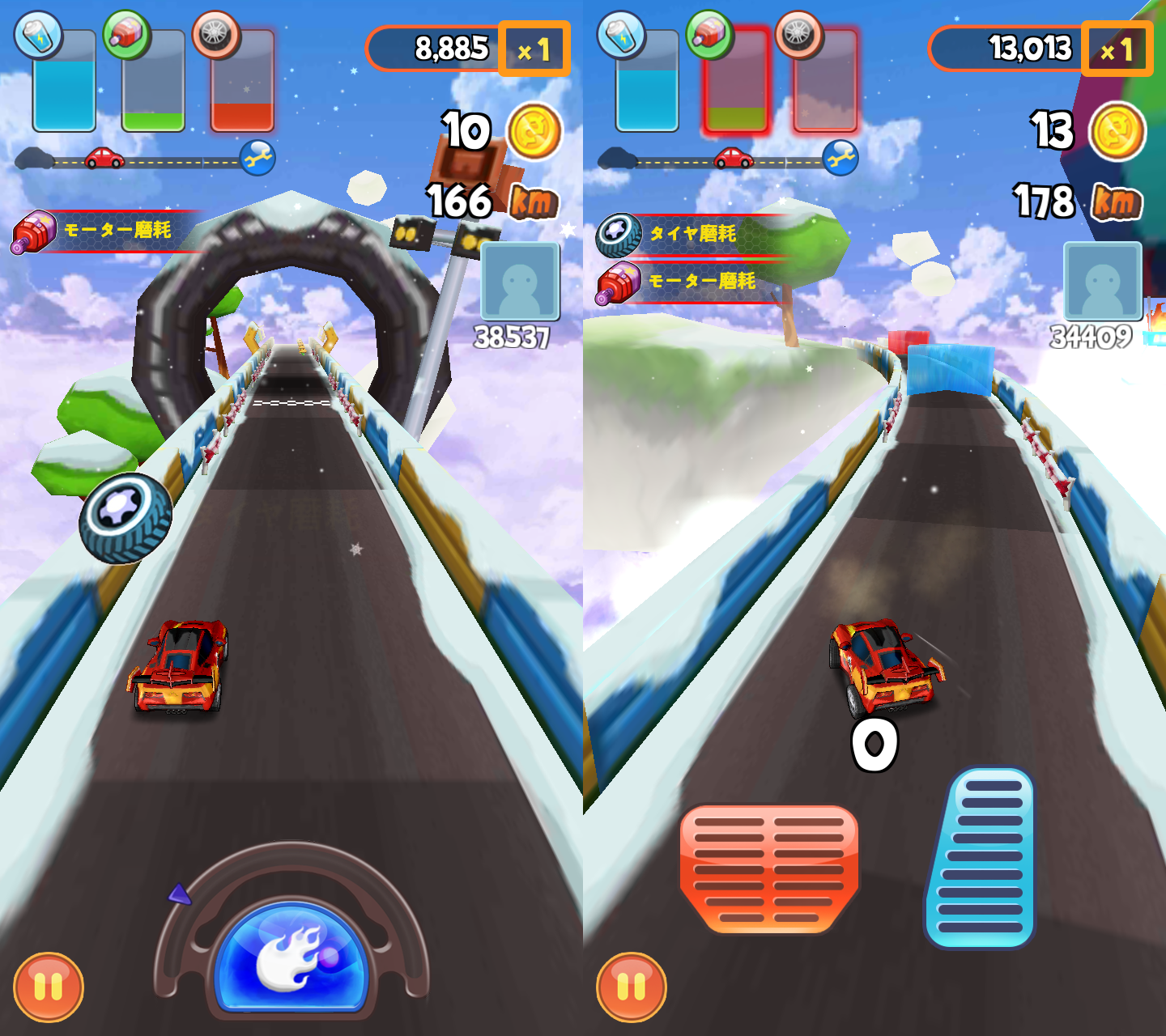 Build N' Rush androidアプリスクリーンショット1