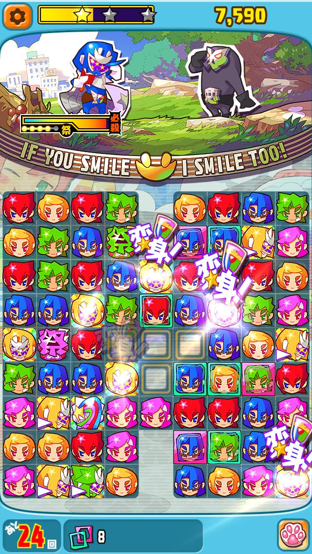 パズル戦隊デナレンジャー androidアプリスクリーンショット1