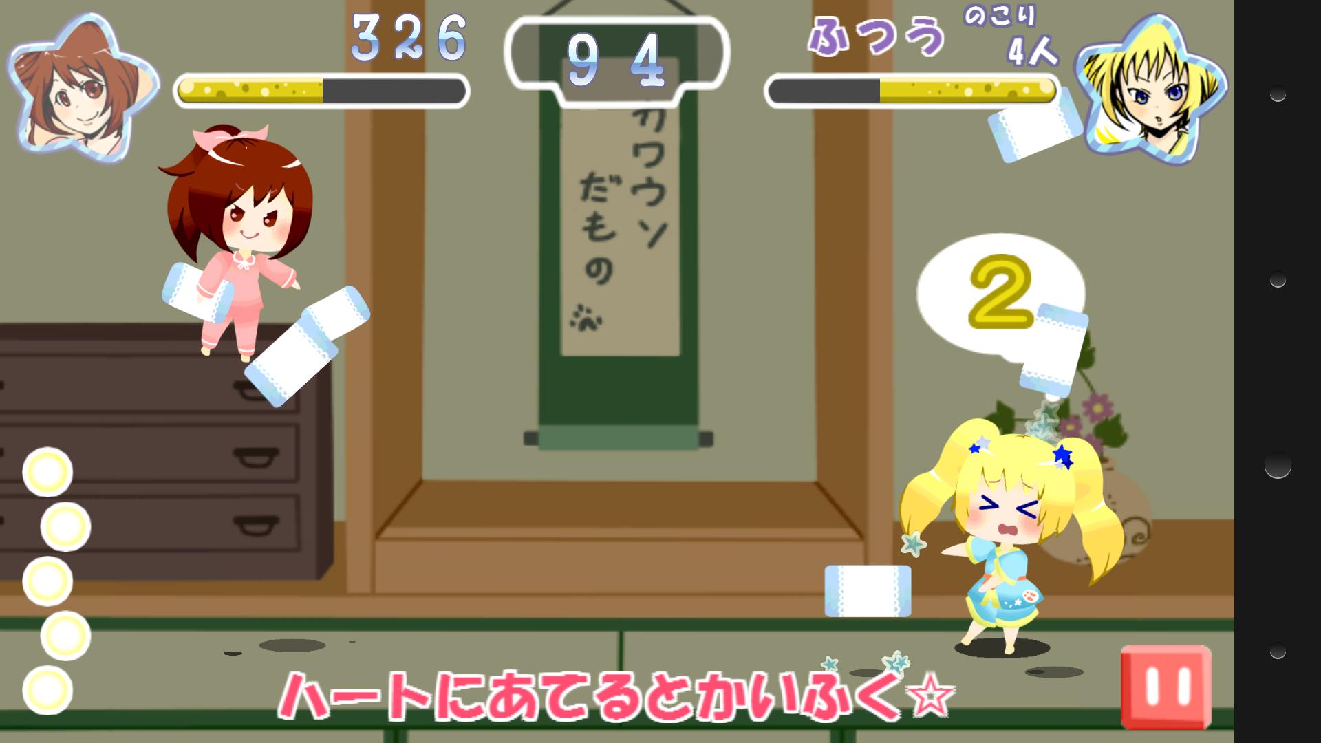 おやすみproject ~対戦まくらなゲー!~ androidアプリスクリーンショット1