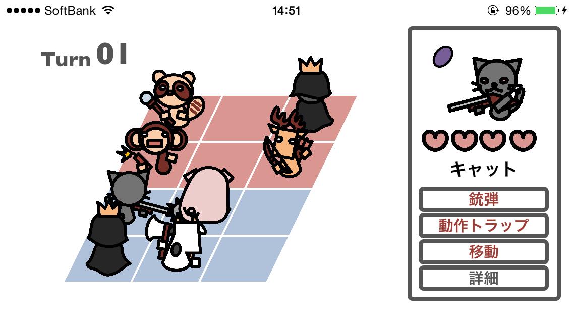 クイックボード 知略と心理のボードゲーム androidアプリスクリーンショット1