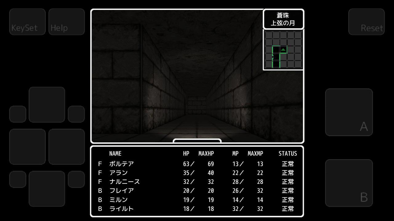 Abyss and Dark~リル・マズアの遺跡~ androidアプリスクリーンショット1