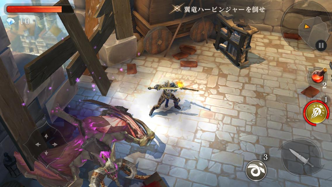 Dark Quest 5(ダーククエスト5) androidアプリスクリーンショット1