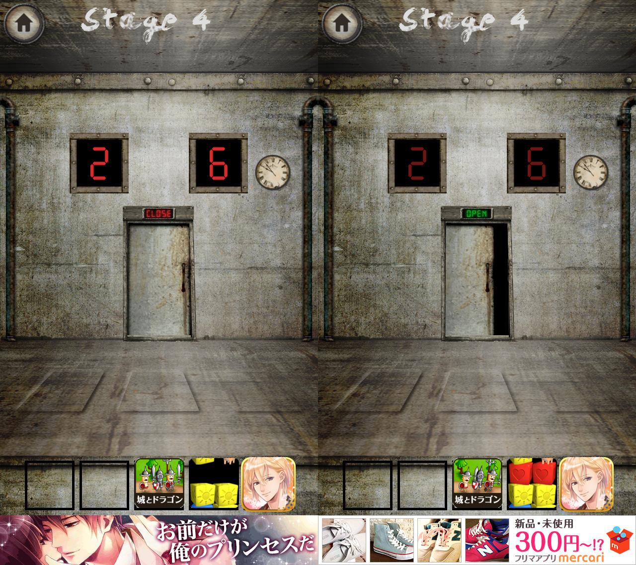 究極激ムズ脱出ゲーム ~極~ androidアプリスクリーンショット1