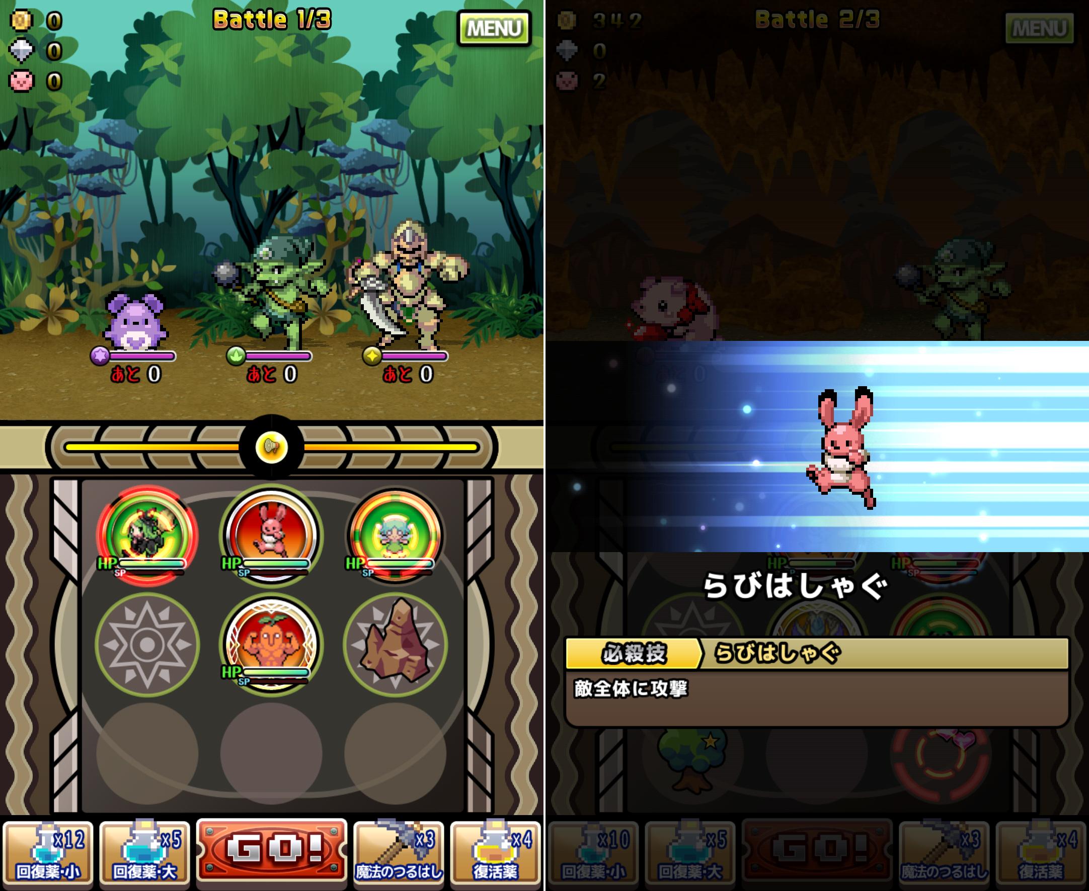 RPG 黄金の魔王 モンスターフレンズ androidアプリスクリーンショット1