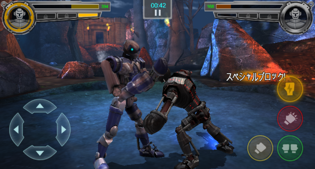 Real Steel Champions androidアプリスクリーンショット1