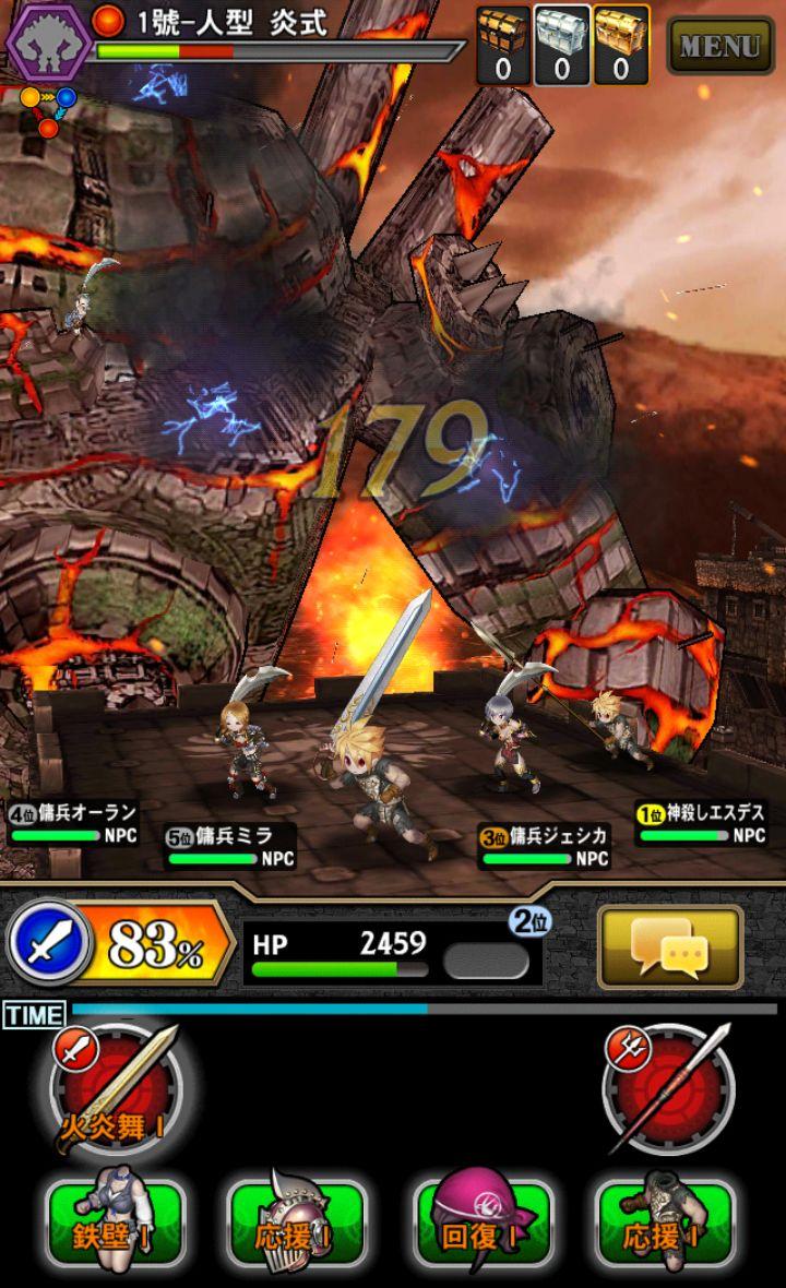 巨神戦争 androidアプリスクリーンショット1