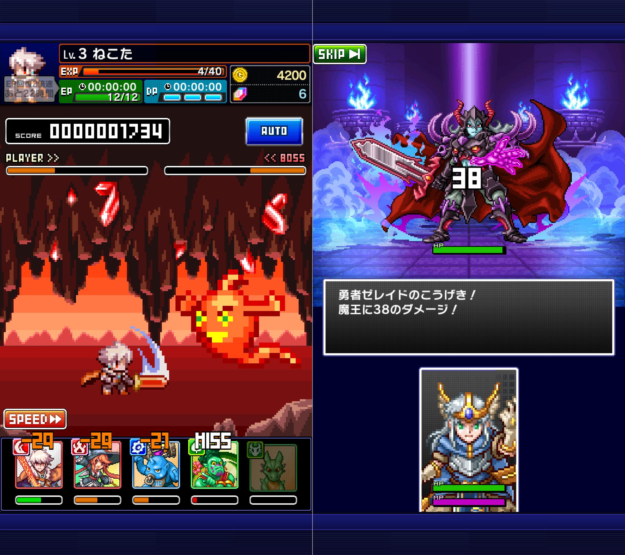 勇者と1000の魔王-覚醒- androidアプリスクリーンショット1