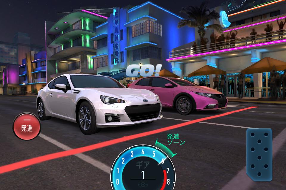ワイルド スピード:レジェンド androidアプリスクリーンショット2