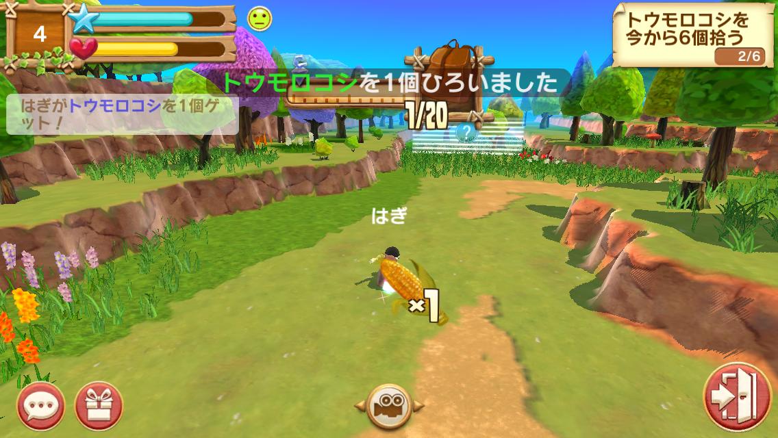 トゥモローアイランド androidアプリスクリーンショット1