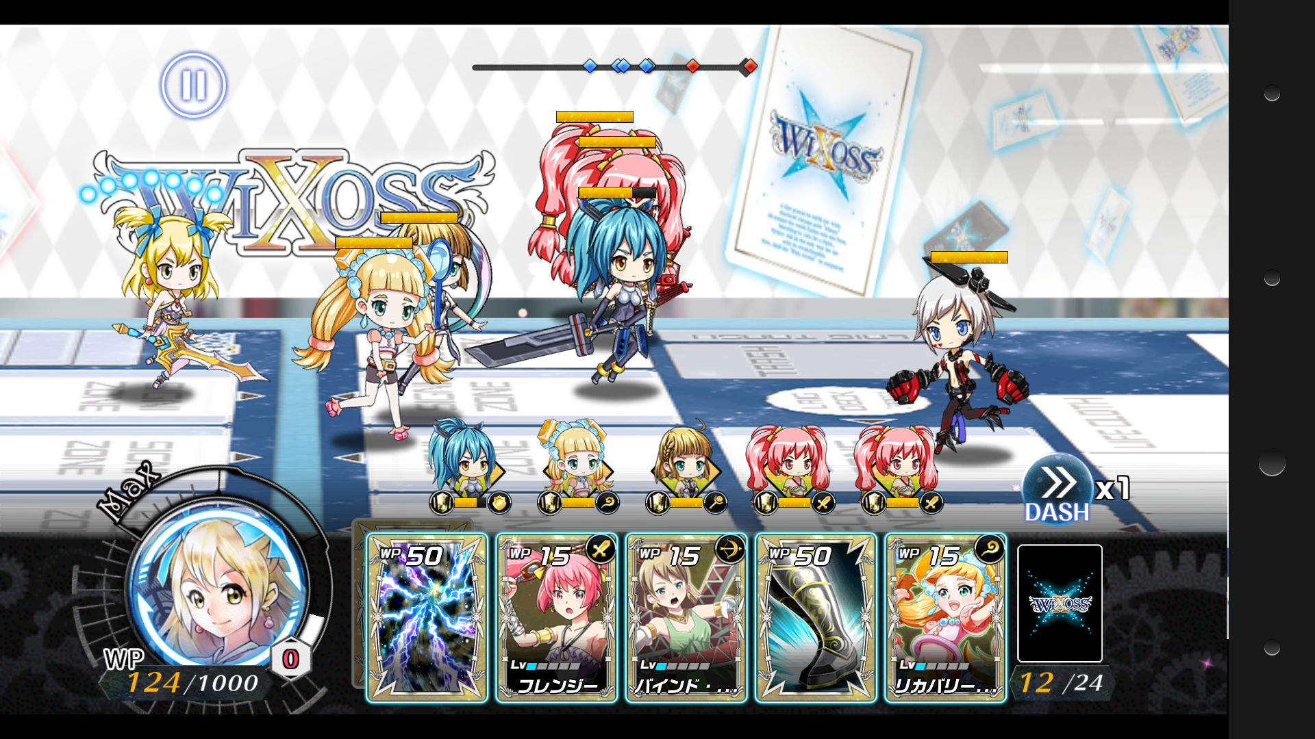 selector battle with WIXOSS androidアプリスクリーンショット1