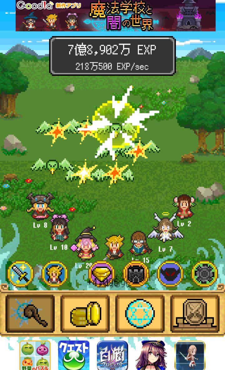 魔法学校と闇の世界 androidアプリスクリーンショット1