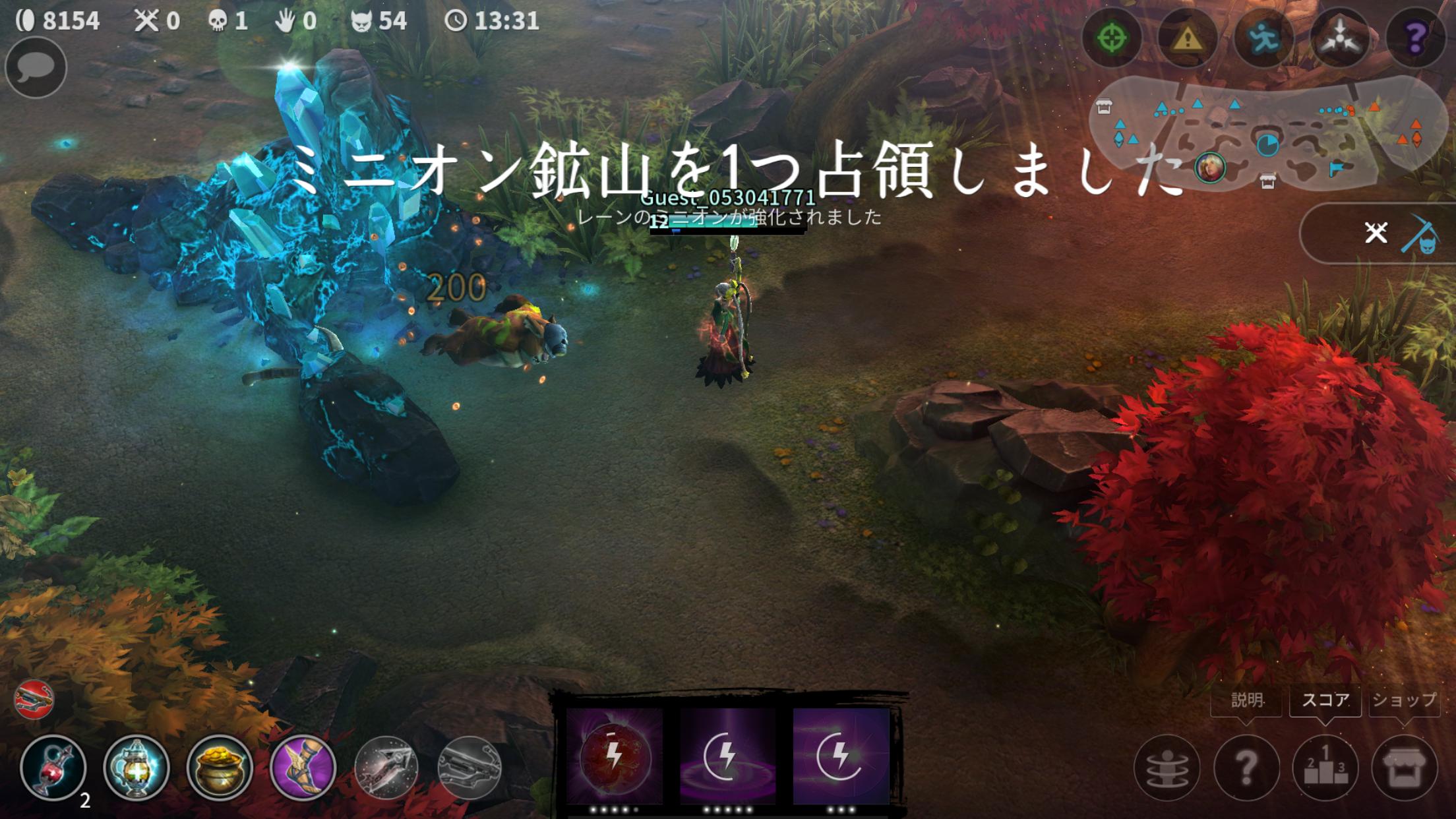 androidアプリ Vainglory攻略スクリーンショット3
