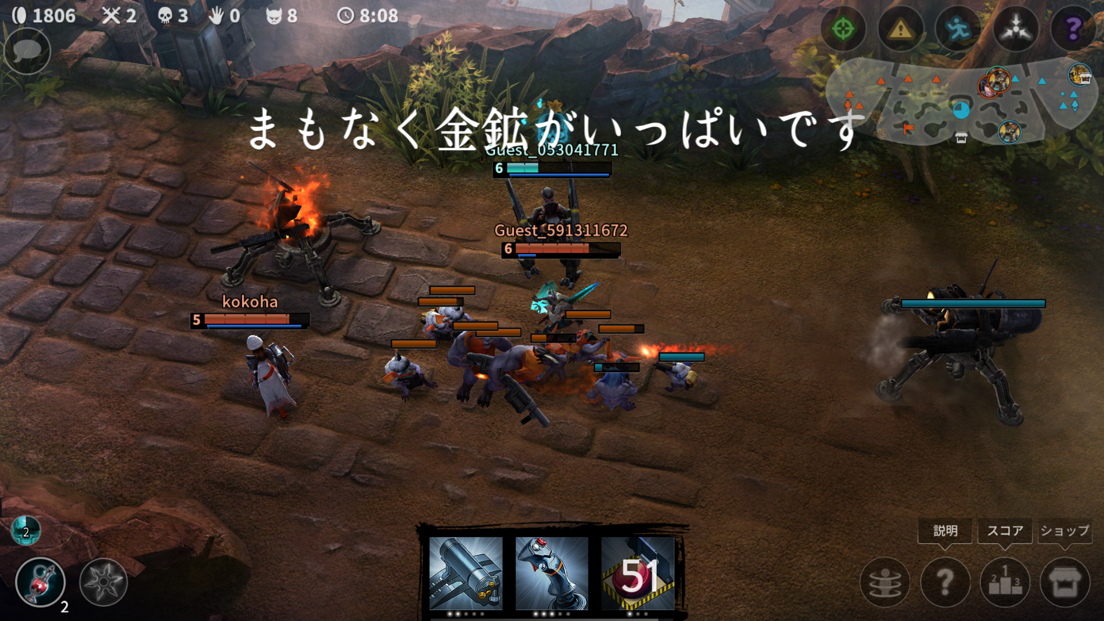 Vainglory androidアプリスクリーンショット1