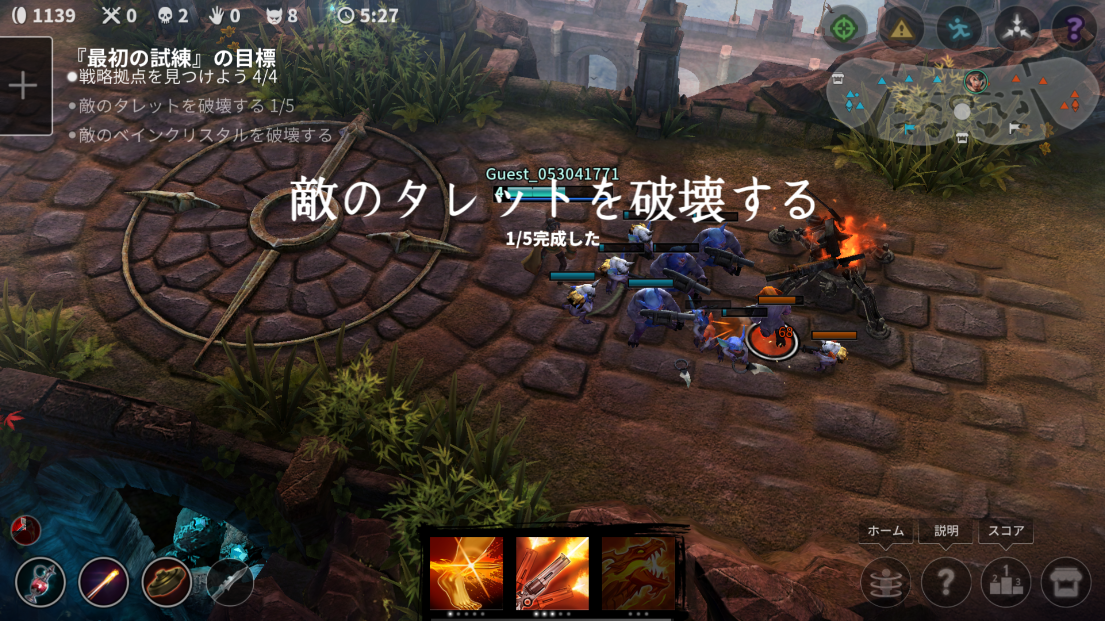 Vainglory androidアプリスクリーンショット2