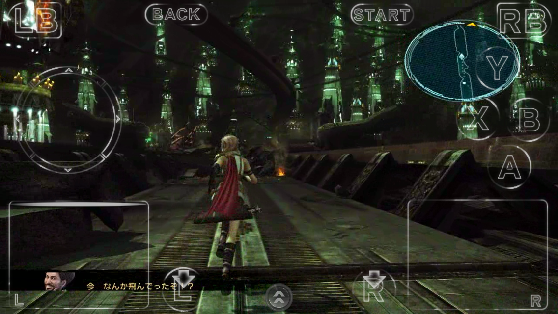 FINAL FANTASY XIII androidアプリスクリーンショット1