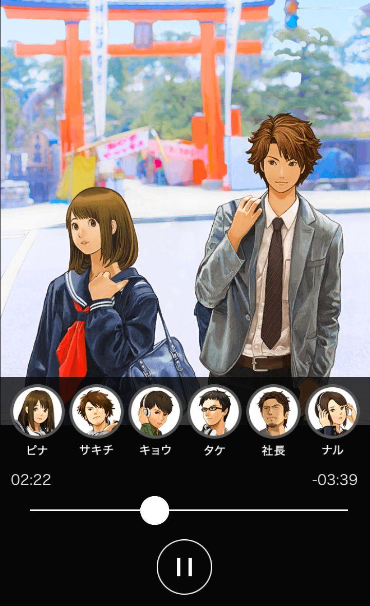 潜入ゲーム1st Story androidアプリスクリーンショット1