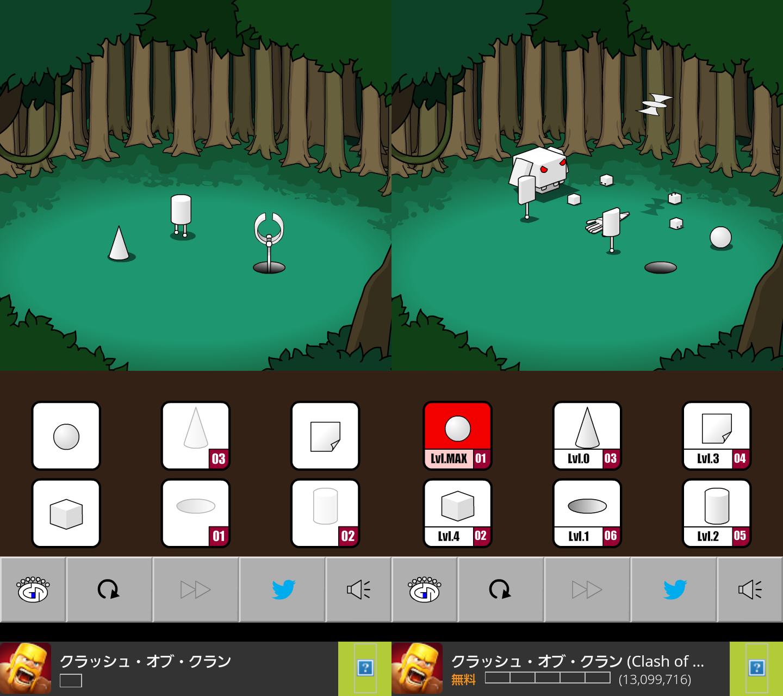GROWジャングル androidアプリスクリーンショット1
