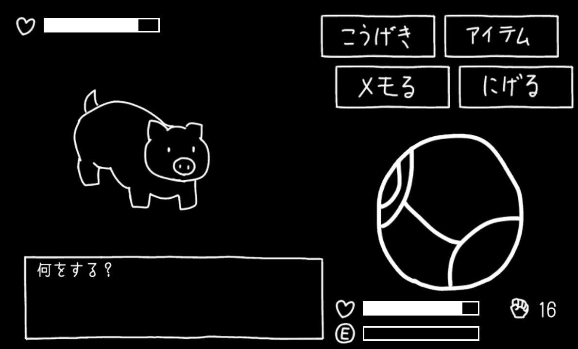MEMOL androidアプリスクリーンショット1