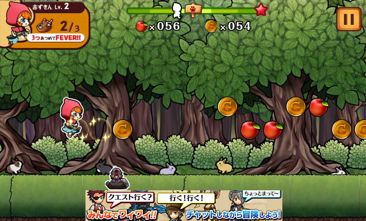 猟奇的な赤ずきんちゃん androidアプリスクリーンショット1